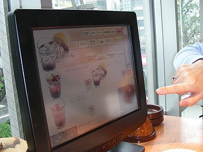 restaurant_touch-screen-terminal